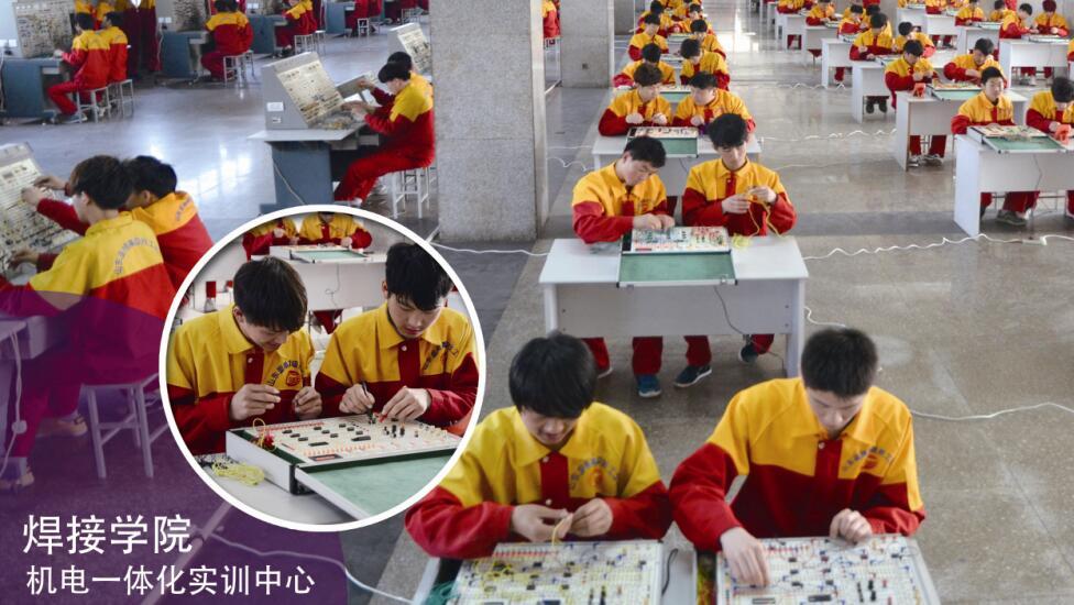 山东蓝翔高级技工学校:机电一体化